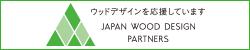 JAPAN WOOD DESIGN PARTNERS